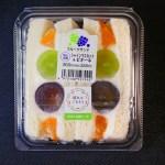 【もはやケーキ】岡山木村屋 フルーツサンド・シャインマスカット&ピオーネを食べたよ!