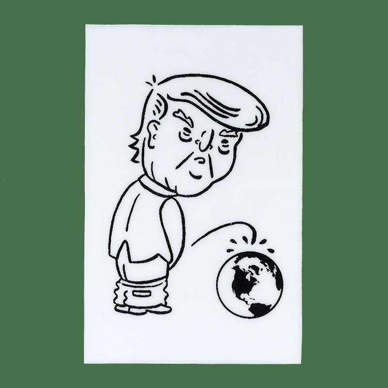 sticker_trump-pee copy