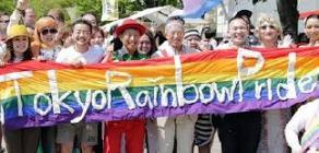 LGBTQJ