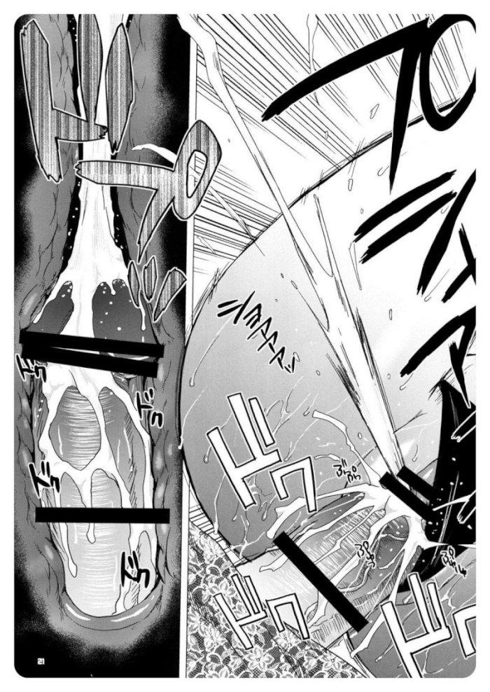 ブラックラグーン エロ画像 04 (10)