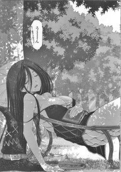[魔女×ショタ] お色気魔女とケモ耳少年のハートフル師弟物語 [おねショタ,エロマンガ] (7)