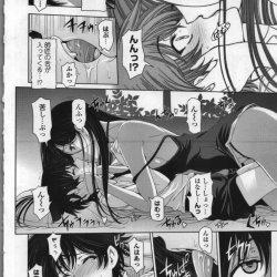[魔女×ショタ] お色気魔女とケモ耳少年のハートフル師弟物語 [おねショタ,エロマンガ] (14)