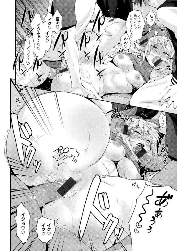 [じゅんむす] 男子たちのAV鑑賞会に無理矢理参加した天然系女子が、盛り上がっちゃって乱交状態に!? [黒越陽] (26)