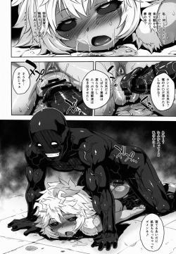 [僕のヒーローアカデミア] 芦戸三奈 エロ画像 01 (14)