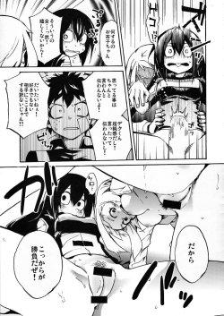 [僕のヒーローアカデミア] 蛙吹梅雨ちゃん ケロケロ可愛いエロ画像 04 (14)