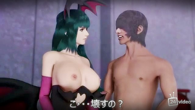 [3DCG,エロ動画] 親しい従姉妹はヴァンパイア?夜な夜な性を搾り取られる! (32)