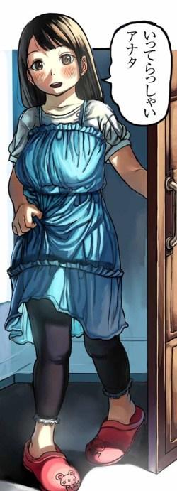 夫が出張中に幼妻が引き篭もりニートのキモ義兄に犯される! (6)