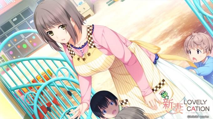 [HCG] 新妻LOVELY×CATION - 二人は「恋人」になり、そして「夫婦」へ。 (hibiki works) (2)