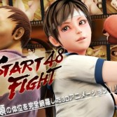 【3Dエロアニメ】春日野さくらが格闘の訓練で性の48手を受ける (ストリートファイター)