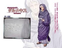 巨乳ファンタジー3 if キャラクター紹介画像 (16)