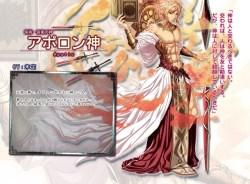 巨乳ファンタジー3 if キャラクター紹介画像 (4)