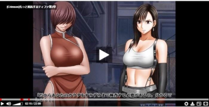 [Crimson]もっと抵抗するティファ第2章 [Crimson] Motto Teikousuru Tifa (Final Fantasy VII)