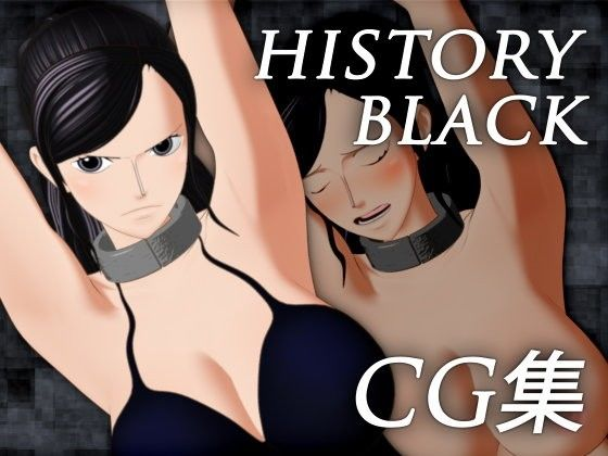HISTORY BLACK