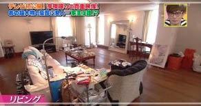 内田家2の画像