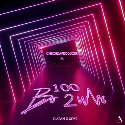 Chechdaproducer ft. Zlatan & Soft – 100 Bo2uls