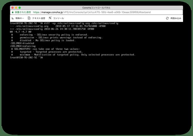 SELinux=enforcing へ修正