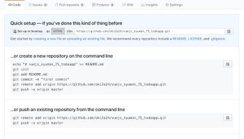 GitHub でファイル無しでリポジトリを作成したときの画面