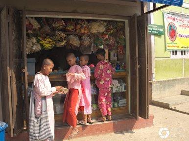 Sagaing Okiem Maleny Birma 10