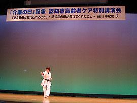 20091111-03.jpg