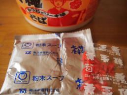 沖縄そば4