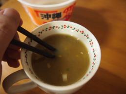 沖縄そば茶碗蒸し4