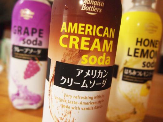 沖縄ボトラーズのドリンク3種(アメリカンクリームソーダ・ハニーレモン・グレープソーダ)を飲んでみた