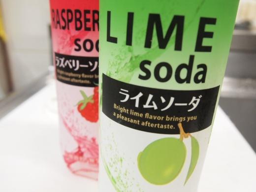 沖縄ボトラーズのドリンク2種類(ライム&ラズベリー)を新たに発見したので飲んでみた
