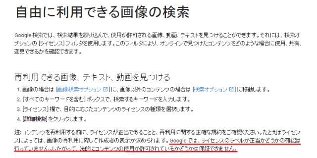gazokensaku5