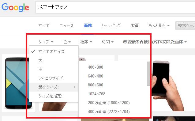 gazokensaku6