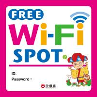 okinawa_Wi-Fi