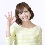 沖縄移住を賛成