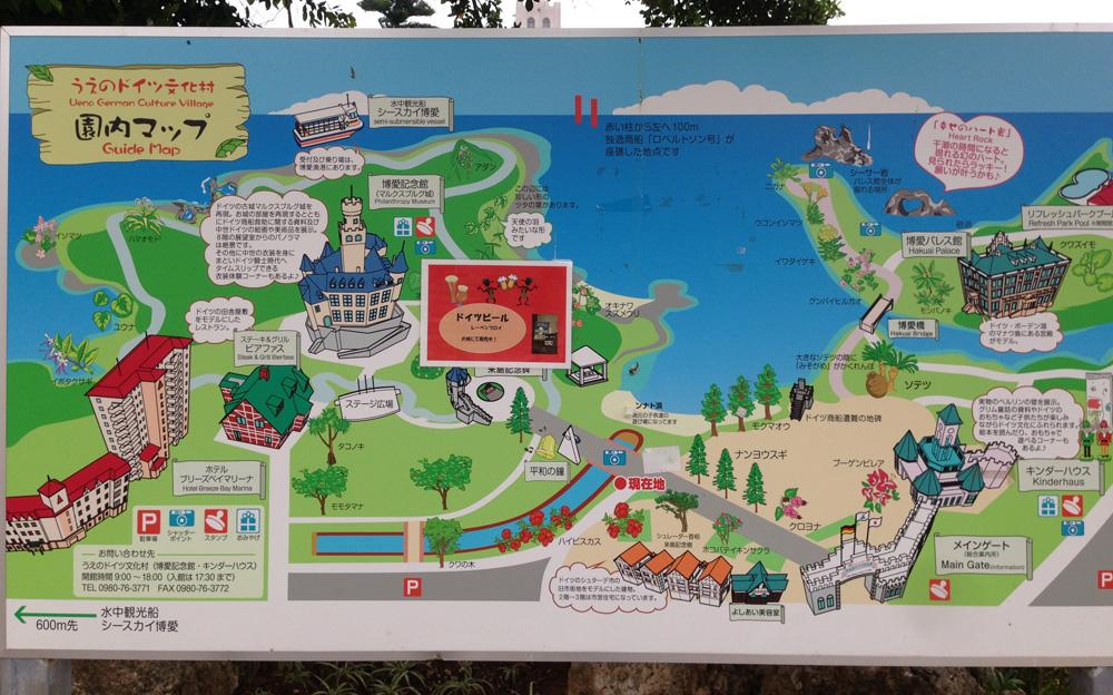うえのドイツ文化村の地図