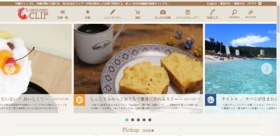 沖縄旅行前にチェックしたい、おすすめ沖縄ウェブメディア5選