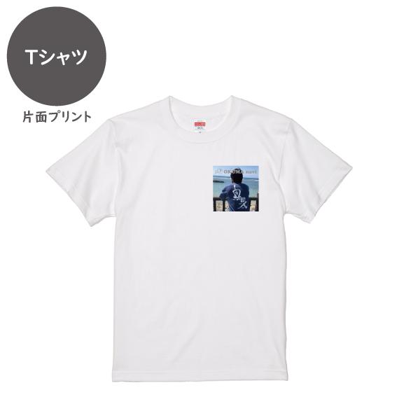 オクマナビ No.01(Tシャツ)
