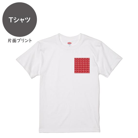 オクマナビ No.32(Tシャツ)