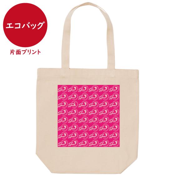 オクマナビ No.33(エコバッグ)