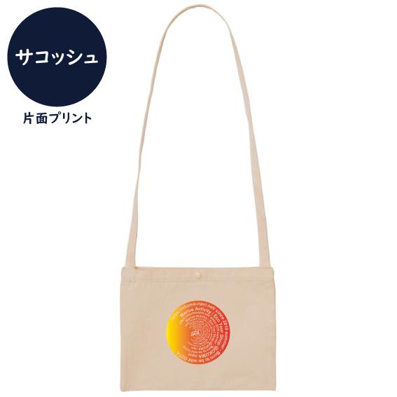 オクマナビ No.45(サコッシュ)
