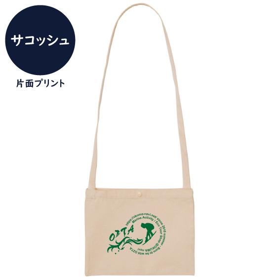 オクマナビ No.55(サコッシュ)