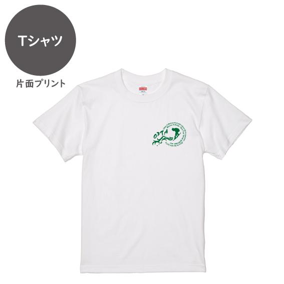 オクマナビ No.55(Tシャツ)