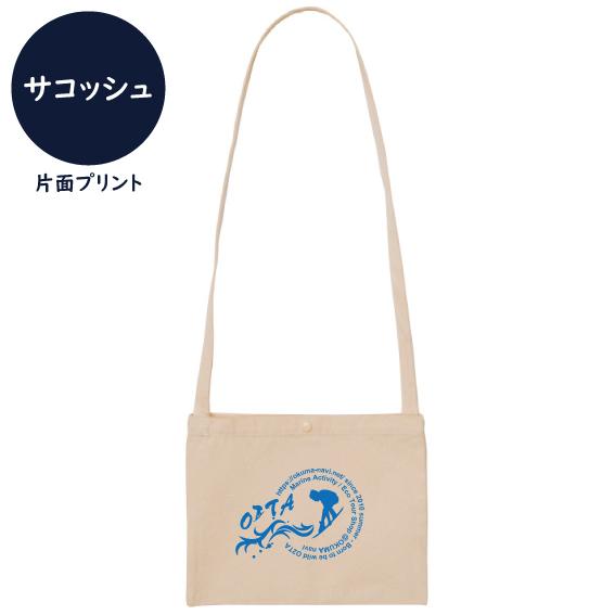 オクマナビ No.56(サコッシュ)