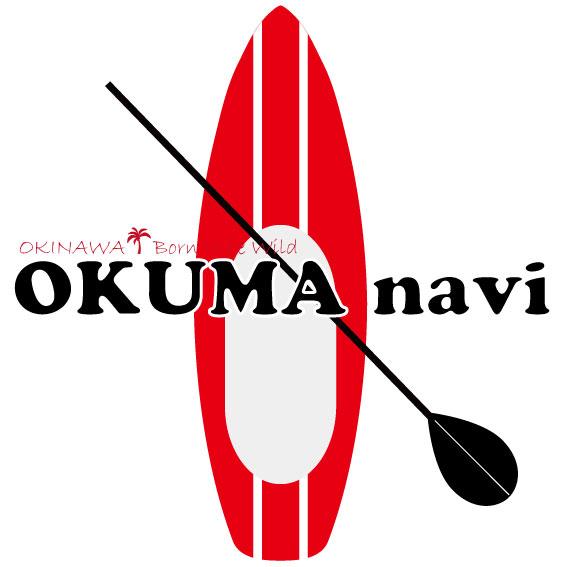 オクマナビ No.57