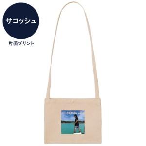 オクマナビ No.5(サコッシュ)