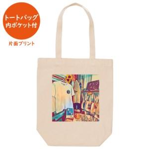 オクマナビ No.61(トートバッグ 内ポケット付)