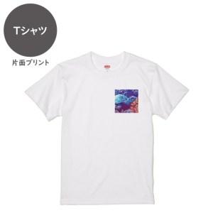海と自然塾ビティ No.2(Tシャツ)