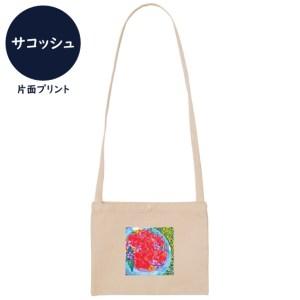 海と自然塾ビティ No.4(サコッシュ)
