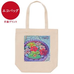海と自然塾ビティ No.6(エコバッグ)