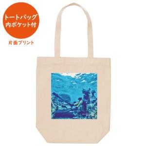 オクマナビ No.9(トートバッグ 内ポケット付)