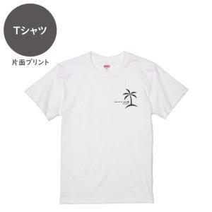 Okinawa life full of smiles No.3 アート画像(Tシャツ)