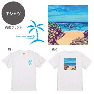 Okinawa life full of smiles No.18 アート画像(Tシャツ)