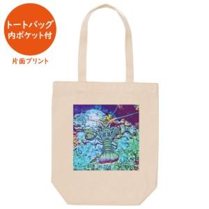 海と自然塾ビティ No.39(トートバッグ 内ポケット付)